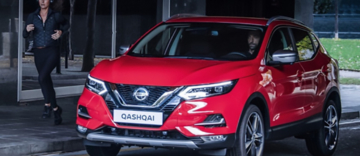 Limited edition Nissan QASHQAI N-Motion